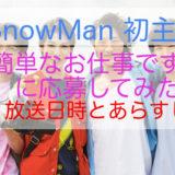kantanna_arasuji