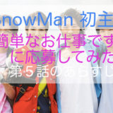 kantanna_arasuji_05wa