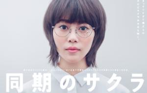 doukino_org