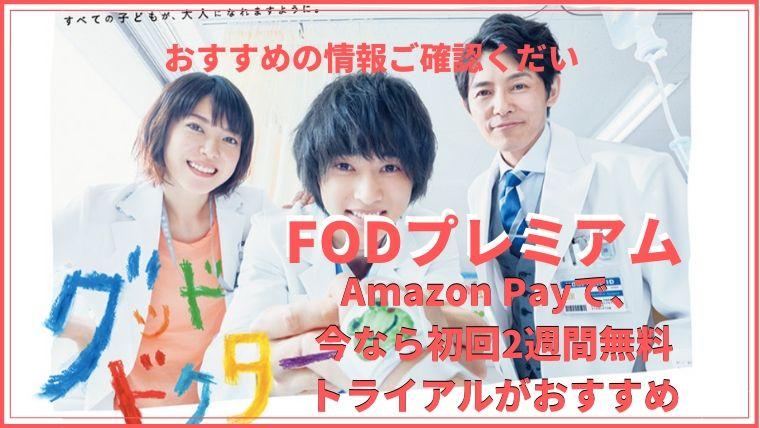 doctor_arasuji