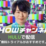 showchannel