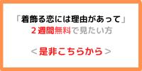 kikazaru_in